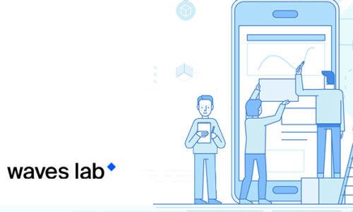 Waves Lab помогает развиваться ICO на базе платформы WAVES