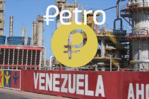 Pre-ICO первой государственной криптовалюты - El Petro