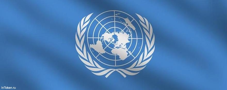 Возможность анонимного пользования интернетом и шифрование - должны расцениваться как часть прав человека