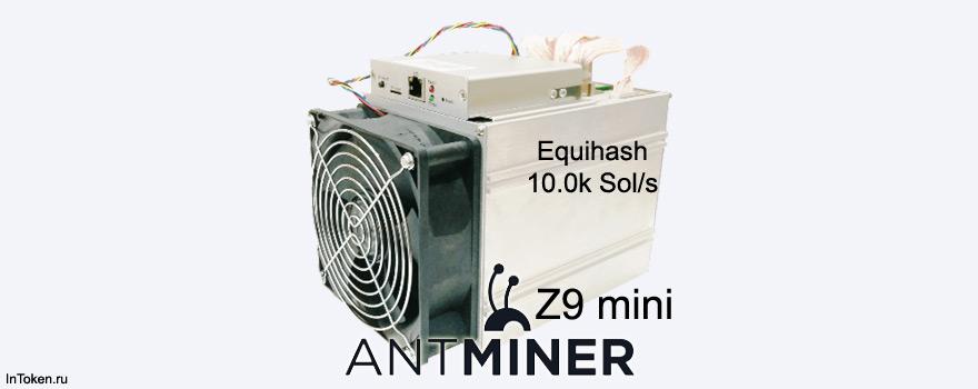 Bitmain начал предпродажи асика на Equihash - Antminer Z9 mini